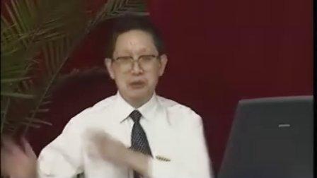 中医诊断学 15
