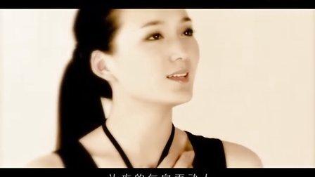 原创MV——《下辈子做你的女人》——龙梅子倾情演绎