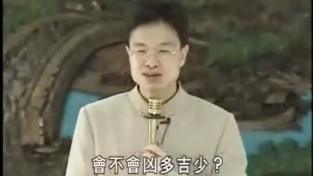 蔡礼旭老师《如何经营无怨无悔的人生》-40