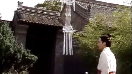 86版聊斋志异-26杀阴曹 仙媒