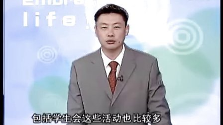 张超-中小学情商教育04