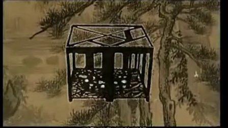 明代家具发展的历史条件 (一)