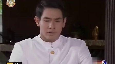 [OMCC][情牵两世][泰语中字]11