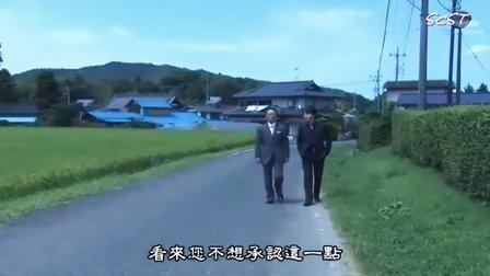 《相棒-第8季》-第05集-高清晰-精彩日剧