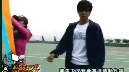 08年暑期最强档偶像剧《篮球火》言承旭 罗志祥 吴尊 联袂主演 (制作花絮)