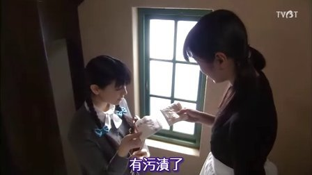 【日剧】小公主08