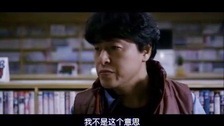 心心历险记2(韩国剪辑版)