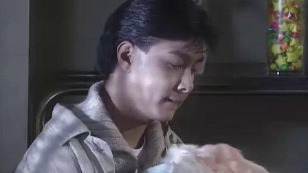 龙兄鼠弟追日者26 高清DVD粵语