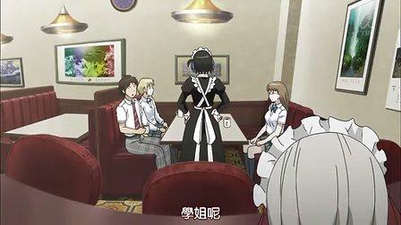 女仆咖啡厅 06(高清版)