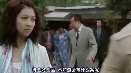 新扎师妹3粤语原声