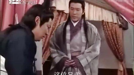【赖布衣传奇】03