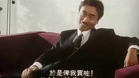 周星馳赌侠【粤语中文字幕】CD1