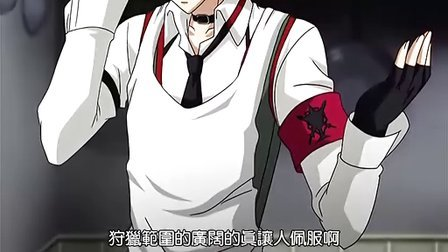 哥拉特騎士團OVA第1话