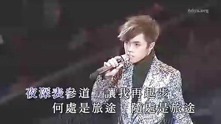 张敬轩《轩动心弦演唱会》