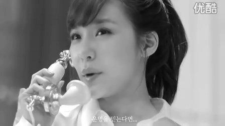【Sunny】CF 少女时代 Dior(Tiffany雪凝亮肌美白防晒粉底SPF50 篇)
