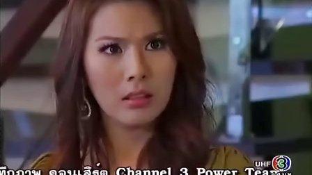 [PB小屋][泰语中字][燃烧的彩虹][第05集]