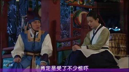 《同伊》第09集 中字(天使版)