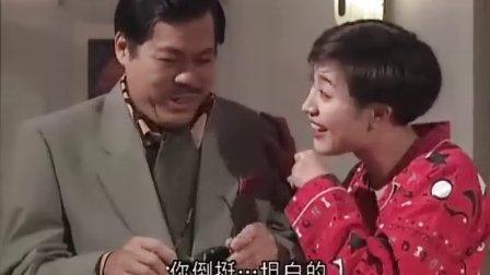龙兄鼠弟追日者04 高清DVD粵语