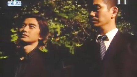 <粵語版>香港奇案实录(1991)第18集 :危城六日(C完)