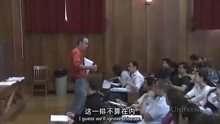 耶鲁大学开放课程:博弈论.Open.Yale.course:Game.Theory.08