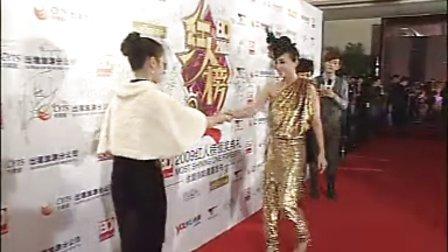 BQ红人榜联手优酷颁奖盛典 红毯部分 阿朵 16