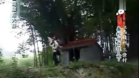 台湾脚逛大陆-20091016