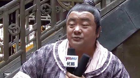 《侠隐记》探班-洪剑涛