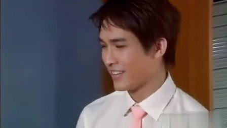 Weewaa Whaa Woon 疯狂的婚姻 清晰版中字05