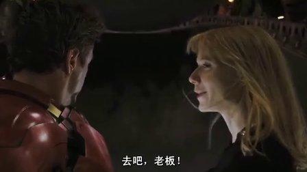 钢铁侠2 预告片 中文字幕
