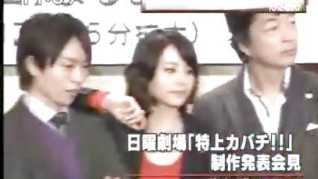 ひるおび_2010.01.07 嵐_櫻井翔 「特上カバチ!!」製作発表会見