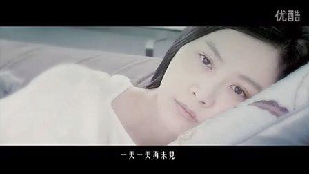 鄒靜怡MV—一天一天等下去