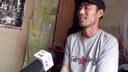 牛人故事之流浪歌手 旭日阳刚