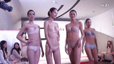 【后会有七】台湾黛安芬贴身内衣秀