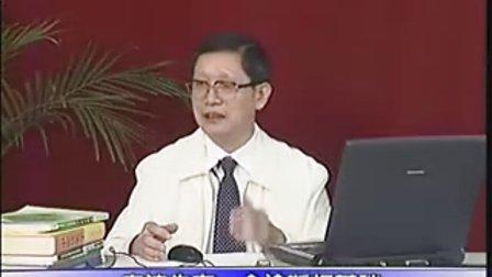 01《中医诊断学》绪论