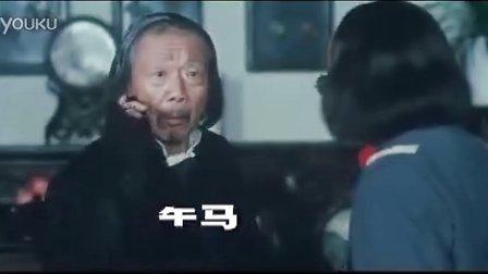 明星云集建党伟人《少年邓恩铭》预告片