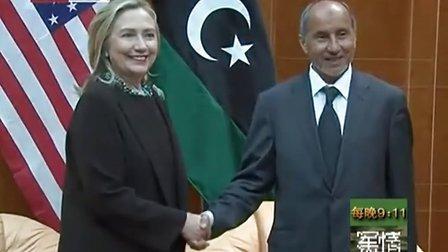 卡扎菲:一代枭雄化黄土 兵败如山倒 死因尚成迷