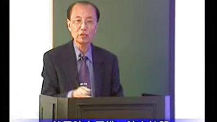 02《中医基础理论》中医学理论体系的发展