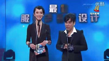 新加坡红星大奖第一场银光闪耀红星大奖2011-范文芳颁奖片段