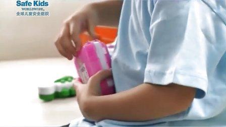 安全夏日快乐儿童 e-夏令营--我先问再尝,儿童误服预防