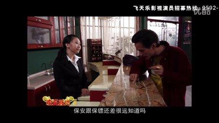 厦门卫视《欢天喜地第二季30集》由福建漳州艺人李瑞武领衔主演