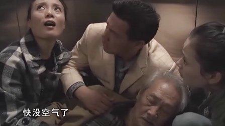 2011TJTV百姓奥斯卡最佳剧目奖——《电梯惊魂》(假如再给我一天生命)