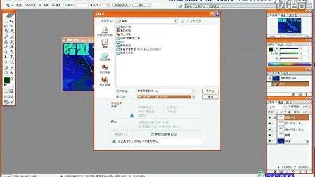 修改 QQ 2010 登陆框的语音教程