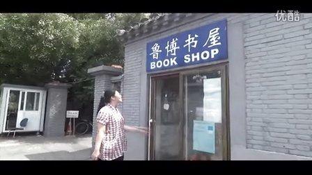 """5-徐沁馨-书香北京(""""高雄青年 映像北京""""活动作品)"""