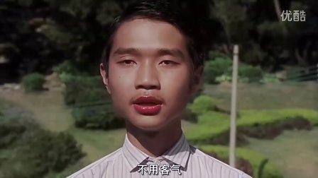 搞笑电影粤语_周星驰 - 播单 - 优酷视频