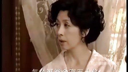 松药店的儿子们(国语收藏版)-第5集