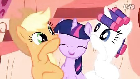My Little Poney - Equestrian Girls[California Gurl