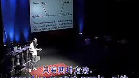 【TED中英字幕】我们能够避免老化