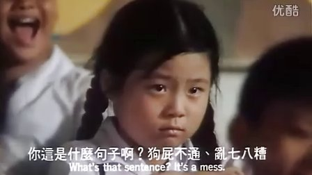 [狗蛋大兵] 吴宗宪 郝邵文 爆笑片段!