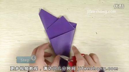 几分钟网-如何折五角糖果盒子