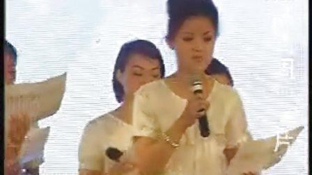 兰菲尔生活时尚频道视频